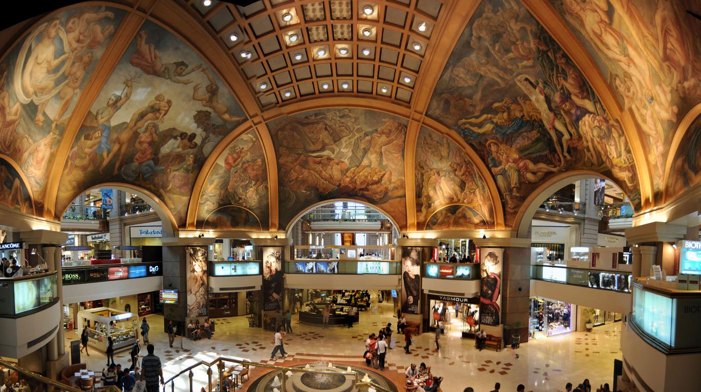 Hotel EL Cabildo – Galerías Pacífico